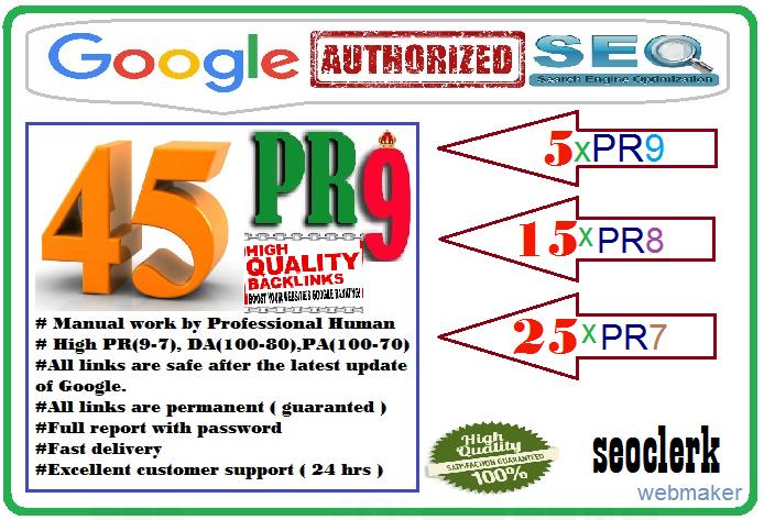 create 45 high authority backlinks