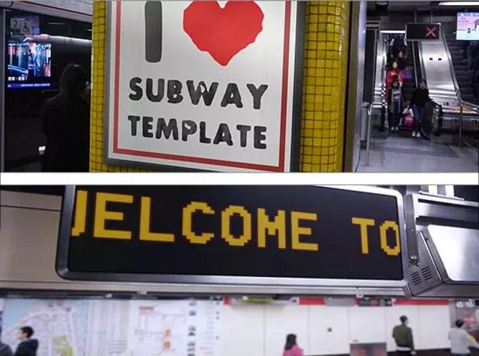 I create Make Urban City Commercial Subway Intro