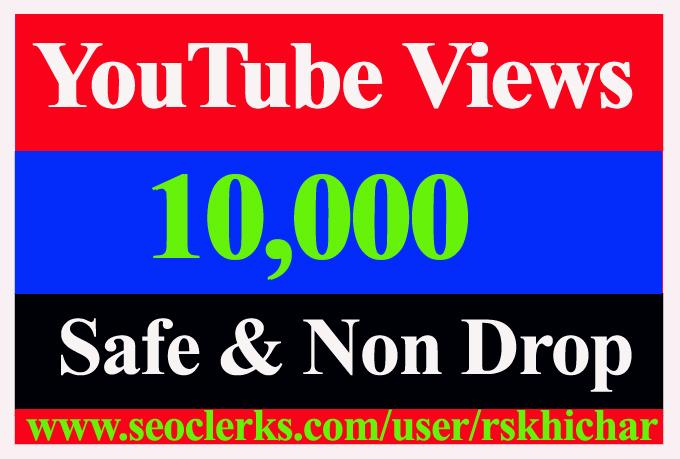 10K Or 10,000 Or 10000 YouTube Views Non Drop amp Safe Views Or Extra service 1k, 2k, 5k, 20k, 200k, 1,000,2000, 3000, 4