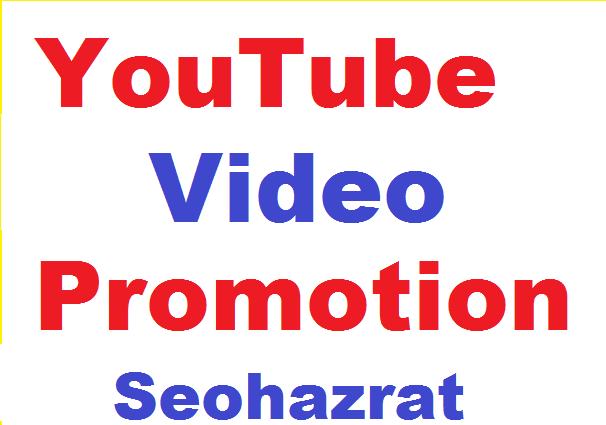 YouTube-Video-Promotion-and-Marketing
