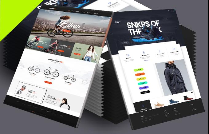 Design A Professional Website Mockup In 12 Hours
