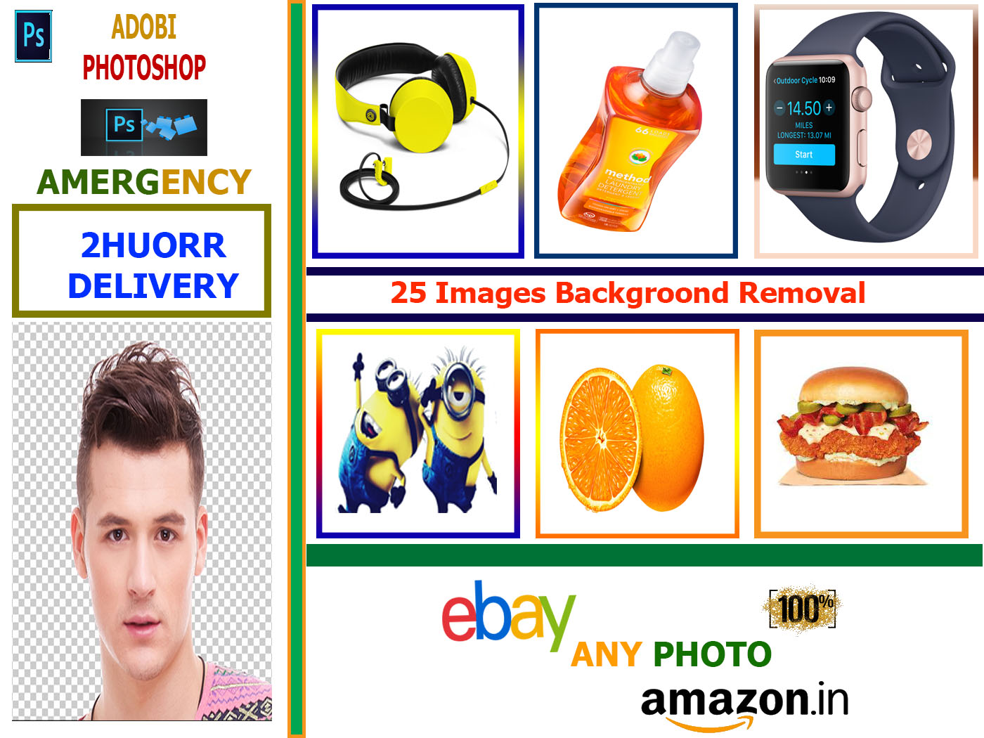 25 images background removal professionally and fast ...