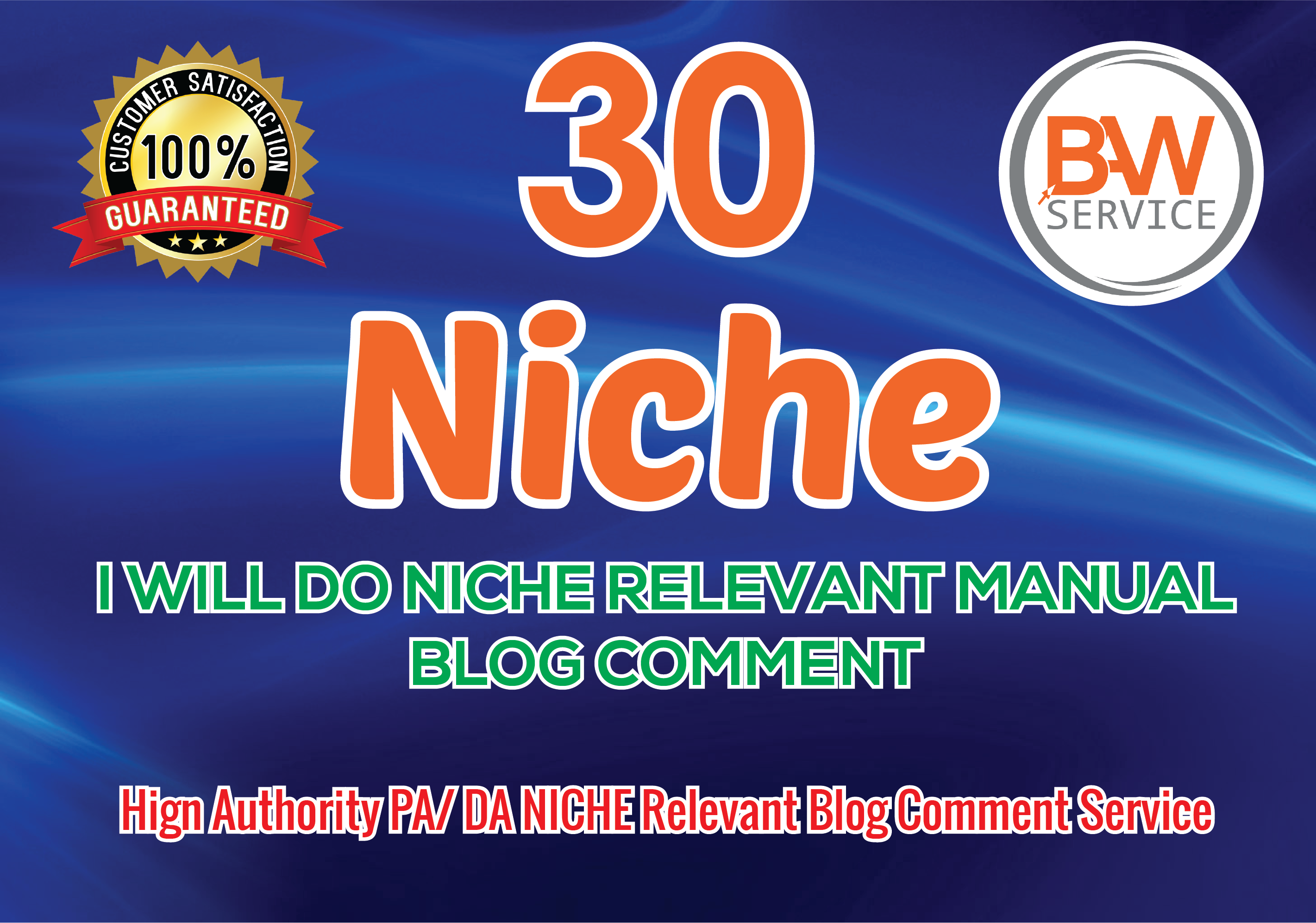Post 30 High Quality Niche Relevant Blog Comments Backlinks
