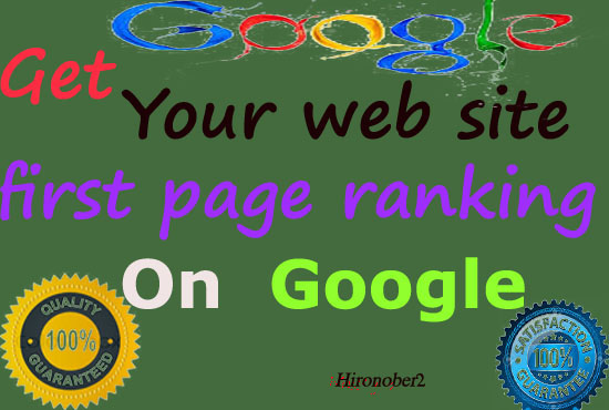 TOP PAGE RANK YOUR SITE GOOGLE 1ST PAGE GUARANTEED SERVICE
