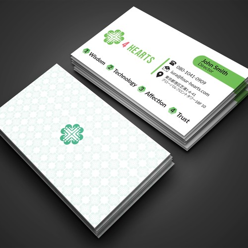Design Premium Business Card for you in 1 Day