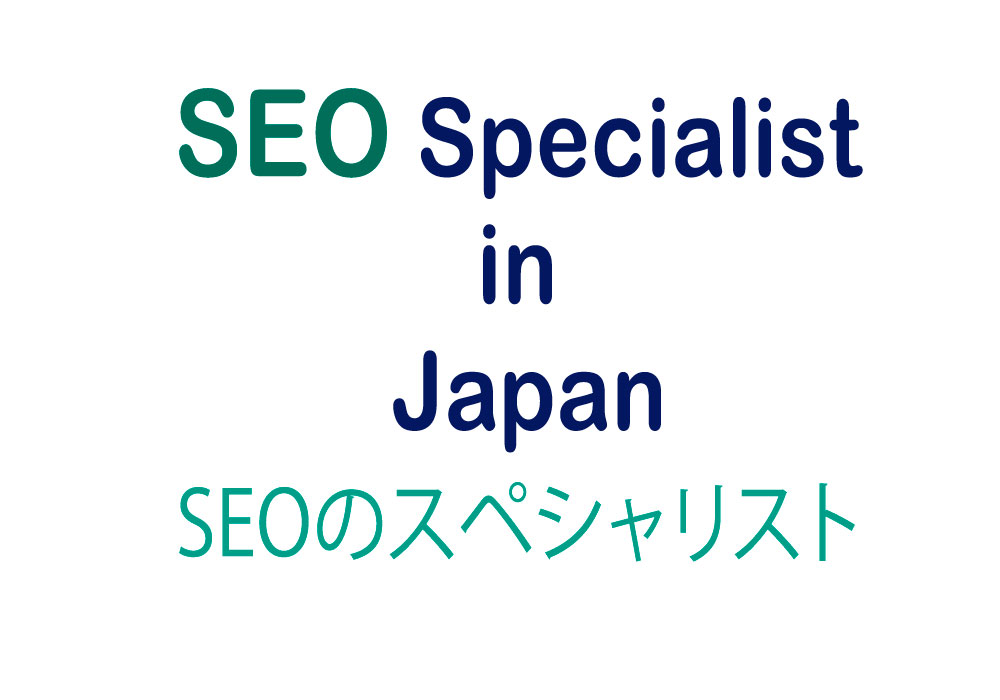 Japanese Website Ranking Targeted Organic Web Traffic From Japan