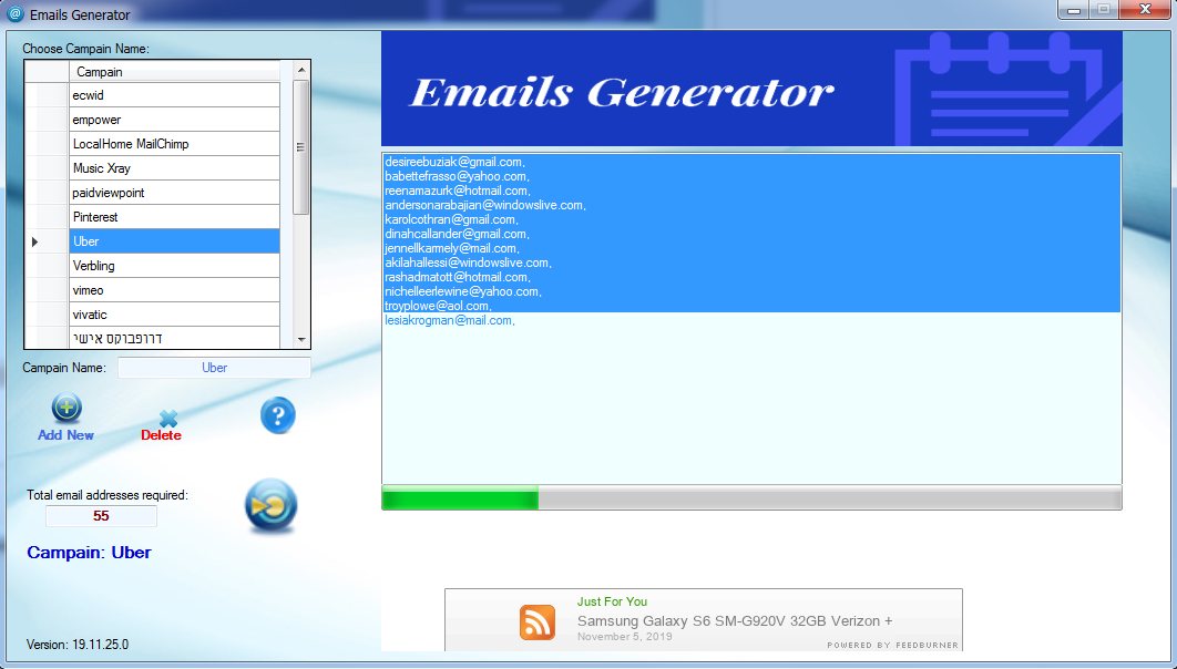 Emails Generator Software With One Click