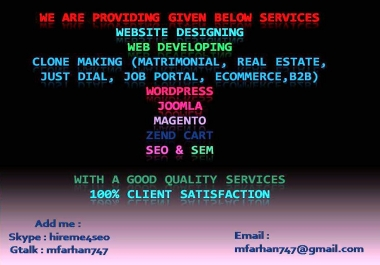 Will do web designing and development service