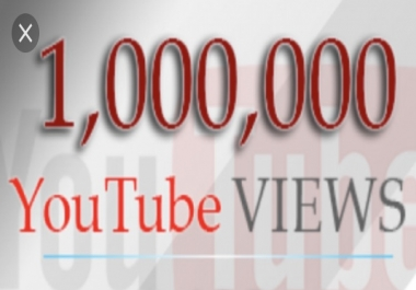 I need 100k views fast