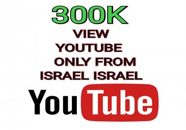 300 k youtub from only ISRAEL