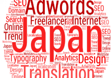 Need 10 backlinks from Japanese sites