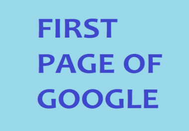 First page guarantee for high er competition keyword