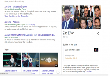 Appear my name on Google from Wiki