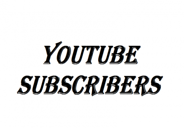 I want 50 sub in my 4 channels in 1