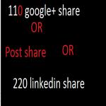 230 linkedin share OR 110 google plus share or post share